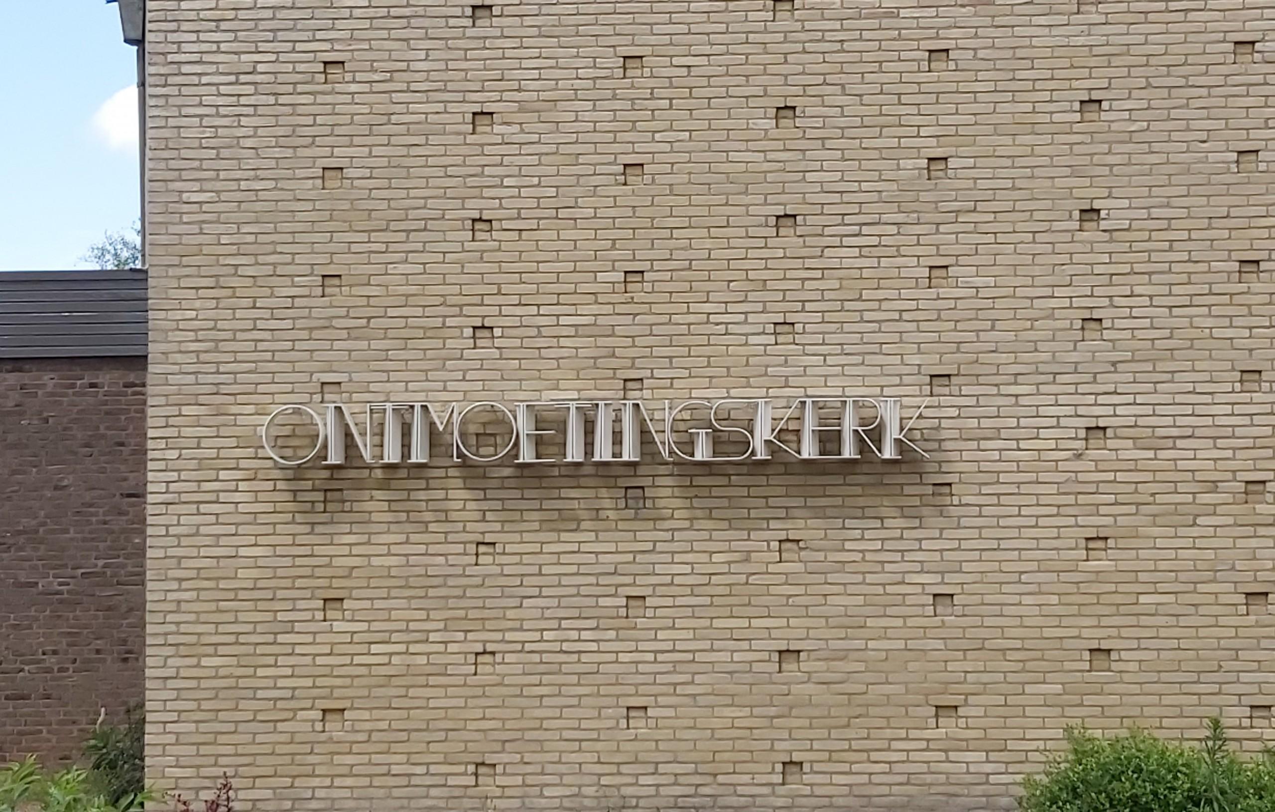 Ontmoetingskerk20200606_143832 (4)